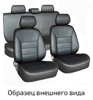 Авточехлы Шкода Октавия с 2013