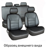 Авточехлы Рено Дастер 2011