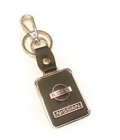 Брелок с логотипом Nissan