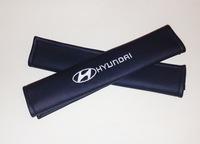 Накладки на ремень безопасности Hyundai 2шт