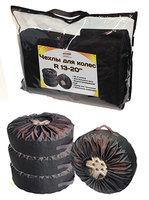 Комплект прочных чехлов для колес и шин автомобиля Радиус до 20 дюймов (вместе с резиной) (4 шт)